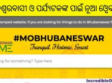 Bhubaneswar.me website