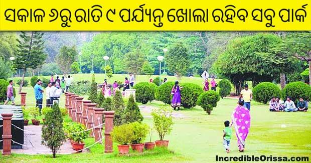 bhubaneswar park opening closing time