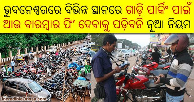 bhubaneswar parking fee
