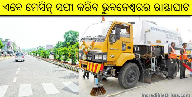 Bhubaneswar to be sweeped through machines