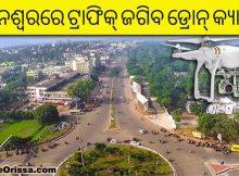 bhubaneswar traffic drone camera