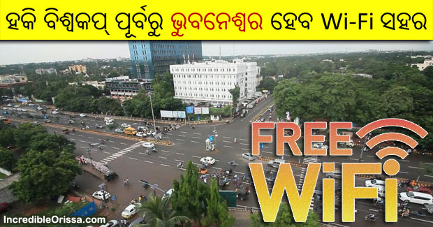 bhubaneswar wifi city