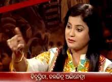 Bidusmita actress on Kanak TV