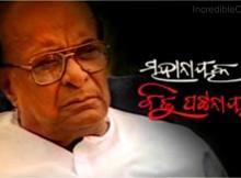 Biju Patnaik of Odisha