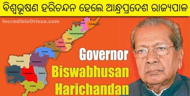 biswabhusan harichandan governor