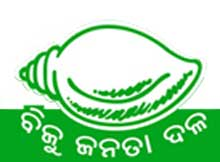 BJD Odisha