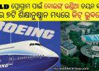 Boeing India KIIT Bhubaneswar