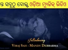 Boldest Odia music video
