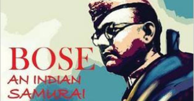 bose an indian samurai