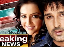 Breaking News odia film