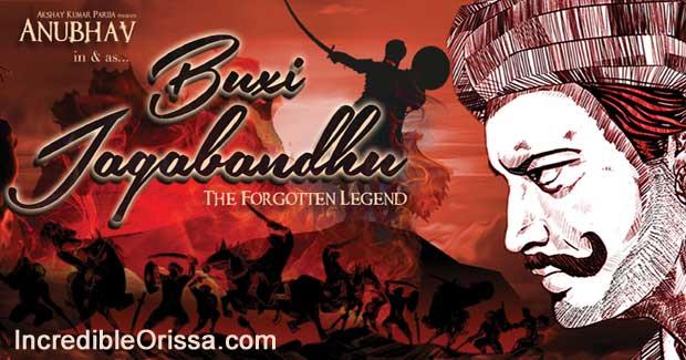 Buxi Jagabandhu odia movie of Anubhav
