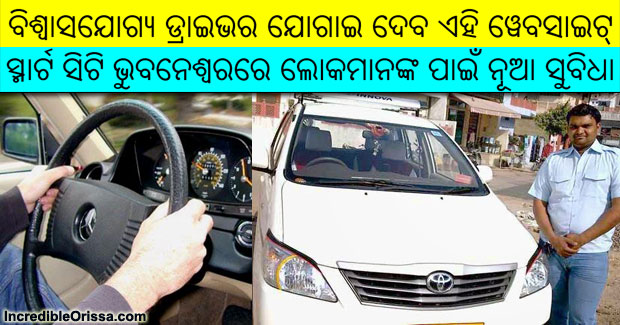 car drivers in bhubaneswar