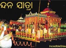 Chandan Yatra Puri image