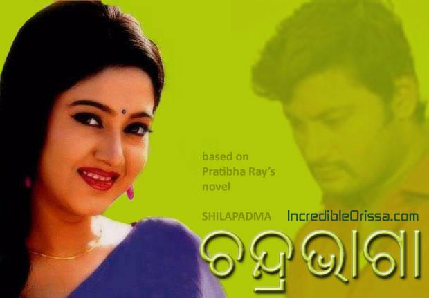 Chandrabhaga odia film of Barsha