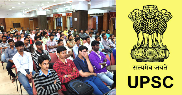 civil service coaching in odisha universities
