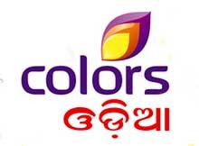 Colors Odia TV Channel