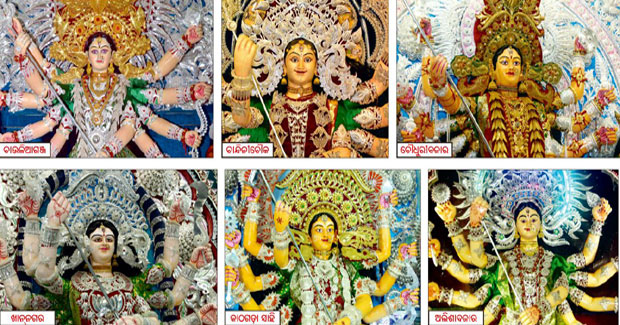 Cuttack Durga Puja 2016