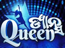 Dance Queen Sarthak TV show