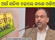 odisha debasish panda finance secretary