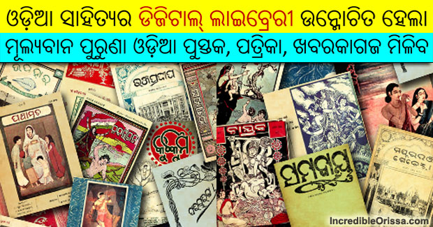 Digital library of Odia literature