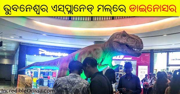 Dinosaur Esplanade One mall Bhubaneswar