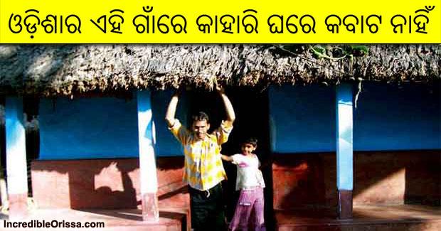 Doorless village in Odisha