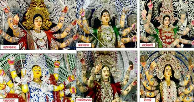 Durga Puja in Cuttack 2016