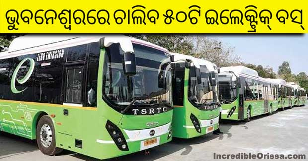 electric bus bhubaneswar