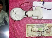 Electricity from old Rs 500 notes