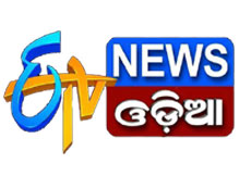 ETV News Odia TV Channel
