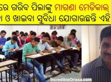 free medical coaching odisha