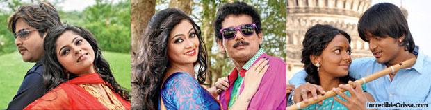 Odia films in Ganesh Puja
