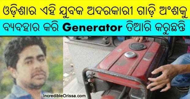 generators from scraps