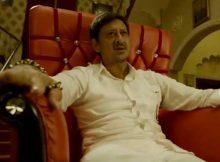 Godfather odia movie trailer