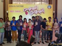 Golapi Golapi odia film team