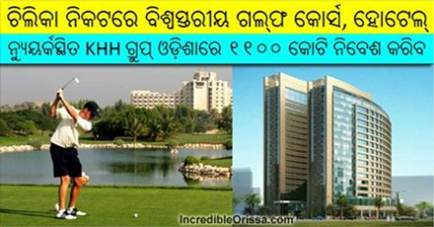 Golf course and Hotel in Odisha
