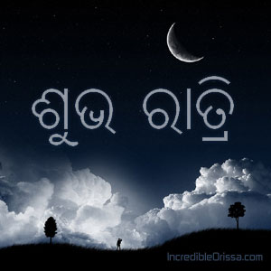 Good Night in Odia