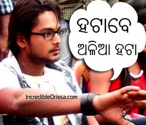 odia facebook photo comment