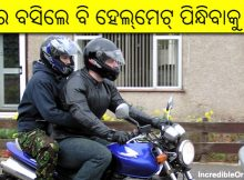 helmet for pillion riders