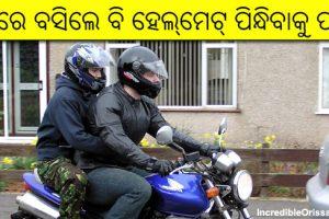 helmet for pillion riders