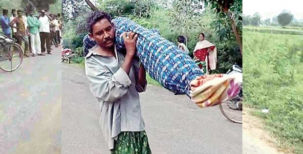 husband carries wife's dead body
