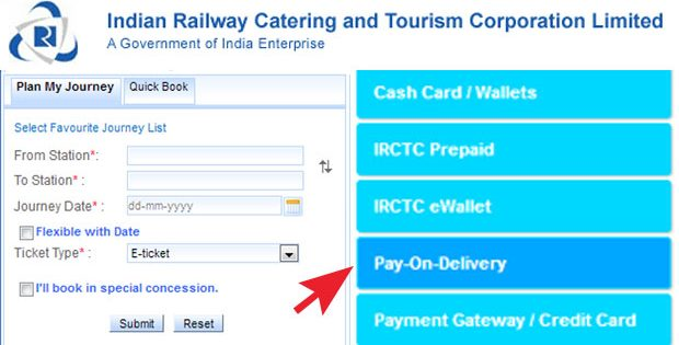 irctc pay on delivery