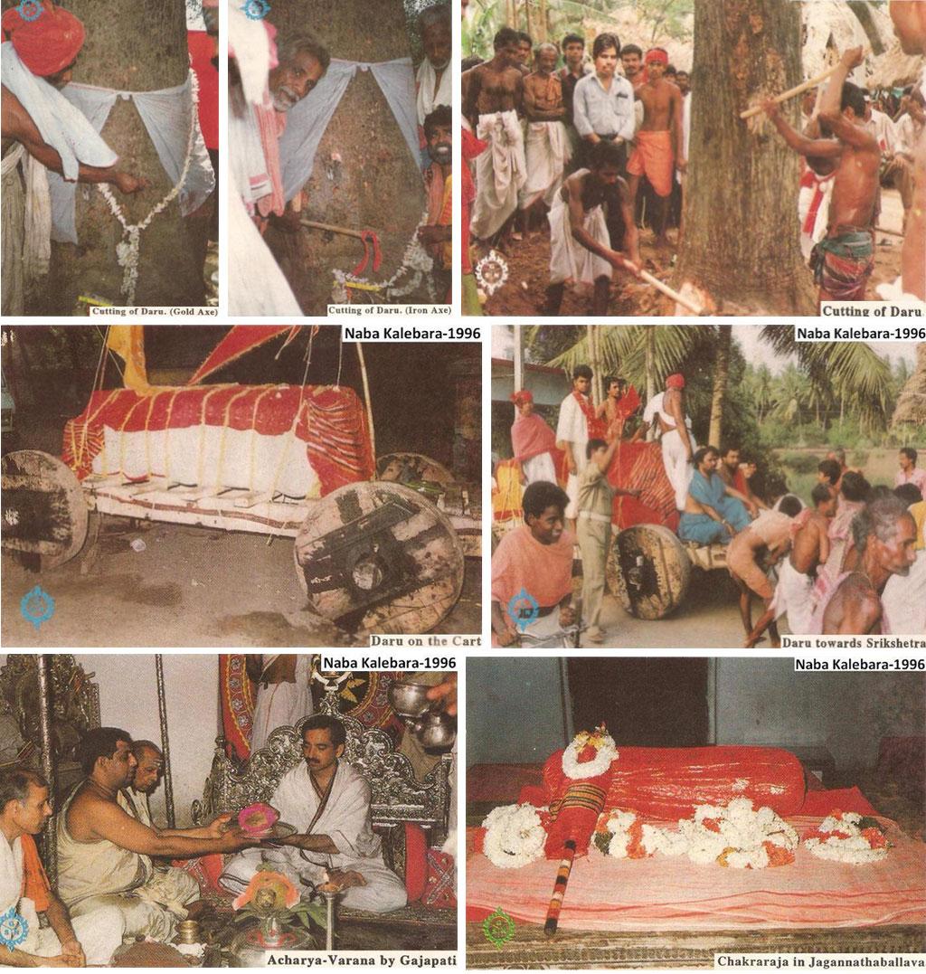 Jagannath Nabakalebara 1996