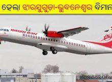 Jharsuguda Bhubaneswar flight