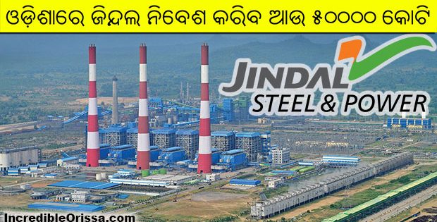 jindal steel and power odisha