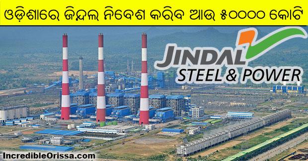 jindal steel and power odisha
