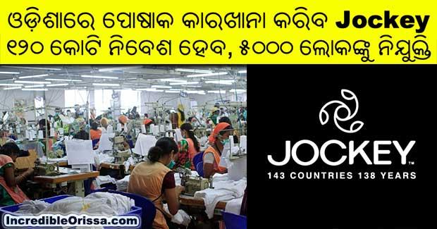 jockey india odisha apparel unit