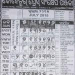 july 2015 odia calendar