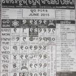 june 2015 odia calendar