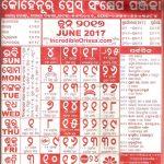 June 2017 Odia Calendar
